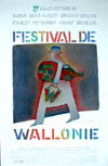 Illustration - Affiche �v�nement musical et culturel