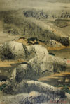 """Chinese mountain landscape"""